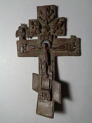 Russian Empire ancient orthodox bronze bent icon cross 1800s original 63