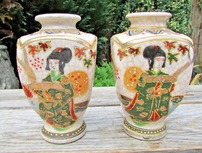 Small Pair Of Japanese Hand Painted Vases