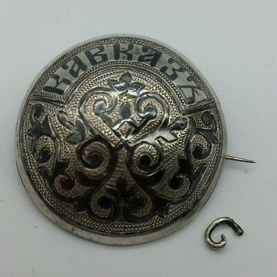 Antique Imperial Russian 84 Silver St Petersburg Brooch Badge Stunning Piece!