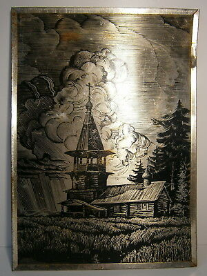 Antique Russian Orthodox Christian Church Kievan Rus Vtg Metal Framed Picture 77