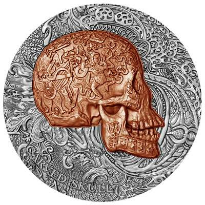 2017 1oz Cameroon 1000 Francs CFA Carved Skull High Relief Antique .999 Silver