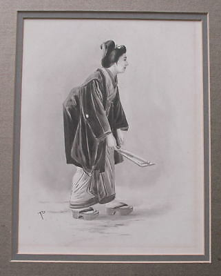 Vintage Signed Japanese Ink Wash Watercolor Painting 1930 Lady Playing Hanetsuki