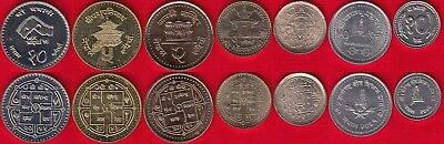 Nepal set of 7 coins: 10 paisa - 10 rupees 1971-2004 UNC
