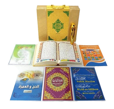 SPECIAL OFFER: Digital Pen Reader Mushaf Tajweed (Deluxe Golden Box) (HM9)