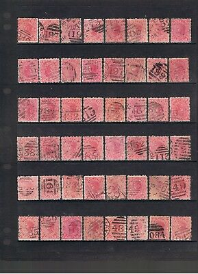 SELECTION OF NUMERICAL STRIKES ON 1d VICTORIA STATE STAMPS.