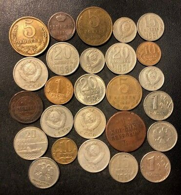 Old Russia Coin Lot - 1841-Present - 26 Great Coins - Mixed Types - Lot #N9