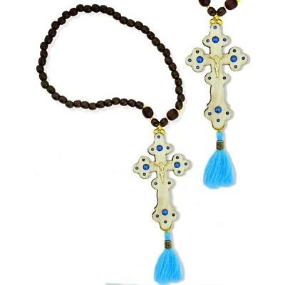 Wooden Crucifix Cross Car Room Pendant With Prayer Beads From Ukraine