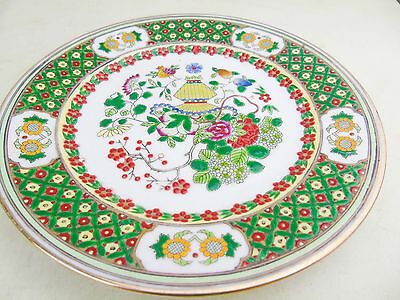 Vintage Or Antique Signed Red Chinese Mark Base Enamel Painted Work Plate