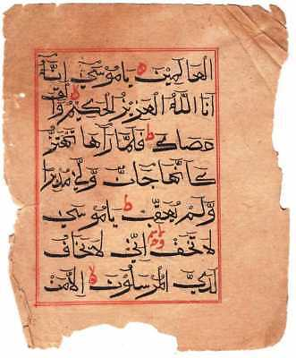 "Antique Islamic Manuscript Page Leaf Bahari Calligraphy Collectable Rare 5"" X 4"""