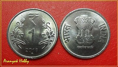 INDIA 1 rupee 2018 Mumbai mint coin. 5 rupees die used in one rupee coin !
