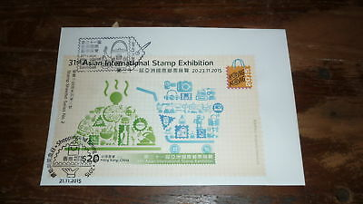 2015 HONG KONG STAMP ISSUE FDC, 31st ASIAN STAMP EXPO MINISHEET