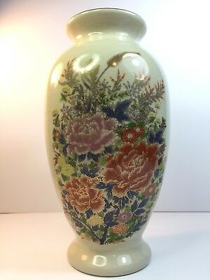 Antique Hand Painted Japanese Vase