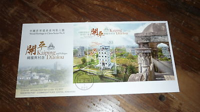 2017 Hong Kong Stamp Issue Fdc, Kaiping Diaolou World Heritage Minisheet