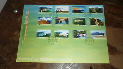 2016 Hong Kong Stamp Issue Fdc, Lantan Hiking Trails Set Of 12 Stamps