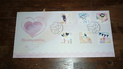 2014 Hong Kong Stamp Issue Fdc, Heartwarming Set Of 6 Stamps