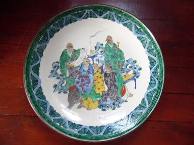 Oriental Japanese Hand Painted Charger Decorated With Scholars & Dragon