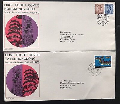 Hong Kong - Taiwan. 1 Apr 1967. Malaysia Singapore Airlines First Flight Cover.