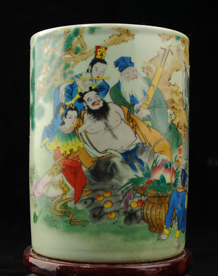chinese old porcelain famille rose Eight Immortal brush pot /tongzhi mark51 c01