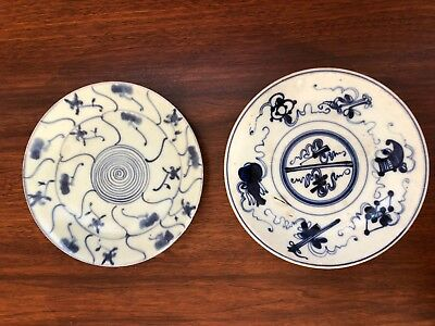 Chinese Ming Dynasty Pale Celadon Glaze Plates - Two