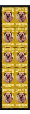 BORDER TERRIER STRIP OF 10 MINT CKC YoD DOG VIGNETTE STAMPS
