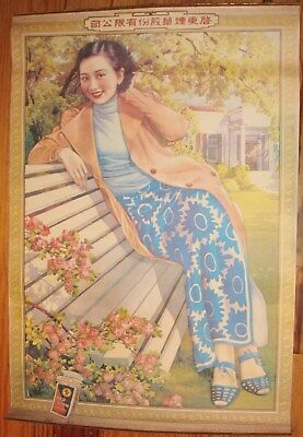 Vintage Asian Cigarette Advertisement Poster Print RED LION Risque Chinese Girls
