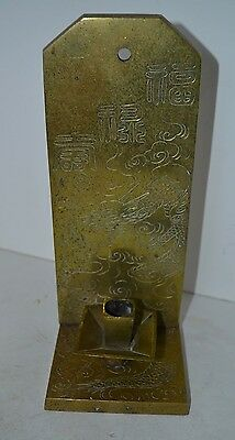Vintage Brass Asian Candle Holder Dragon Design Wall