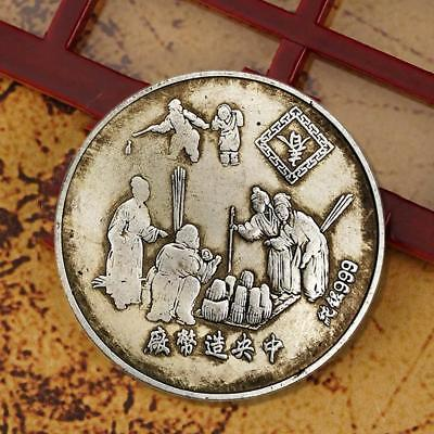 Republic of China Monkey Vintage Collection Coins Commemorative Coins NEW