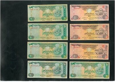 UNITED ARAB EMIRATES 5 and 10 Dirhams Set of 8 banknotes