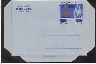 United Arab Emirates (UAE) 60 fils Zaid & oil derrick mint aerogramme air letter