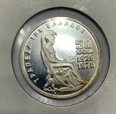 Greece 100 Drachmai 1978 Silver Bank of Greece 50th. Anniv.