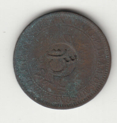 1315 Muscat Oman 1/4 Anna Copper Coin Counter Mark Ss Sultan Saeed C/m ??????