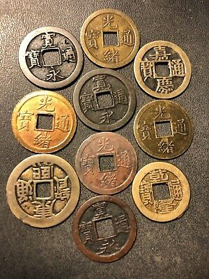 Vintage Japan/China Coin Lot - 10 Coins - 1650-1890 - Excellent Group - Lot #N12