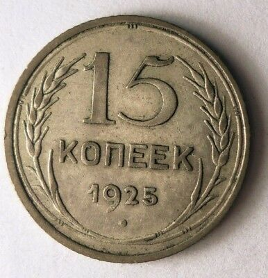 1925 SOVIET UNION 15 KOPEKS - AU - Early Date Soviet Silver Coin - Lot #N12
