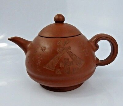 Chinese Yixing Teapot Lots of Calligraphy - Signed - Zisha Clay - Republic? Fine