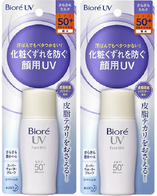 KAO BIORE UV PERFECT FACE MILK SUNSCREEN Lotion SPF50+ PA++++ JAPAN 2019