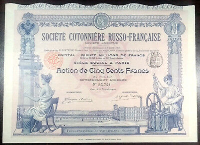 SOCIETE COTONNIERE RUSSO-FRANCAISE, 1910 - ACTION 500 FRANCS - FRANCE - bond