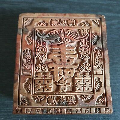 14# Alte China Holz Stempel