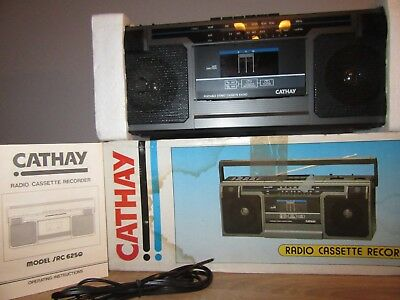 Vintage CATHAY RADIO CASSETTE RECORDER SRC-625Q      **NEW WITH ORIGINAL BOX**