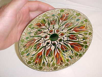 Modern Enamel Copper Art Bowl Midcentury Iridescent Abstract Tulip Design Nice !