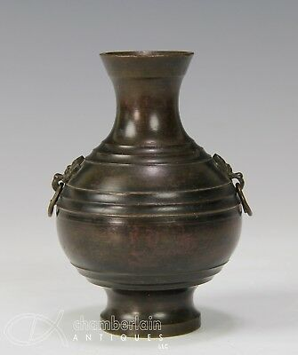Antique Japanese Patinated Bronze Vase In Chinese Hu Form