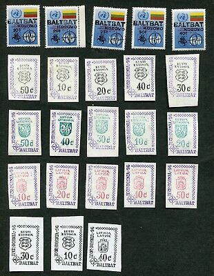 Stamp Lot Of Nato Baltbat Issues In Kosovo And Bosnia Mnh