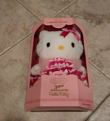 """Vintage 2004 Hello Kitty 12"""" Plush 30th Anniversary Limited Edition NEW IN BOX"""