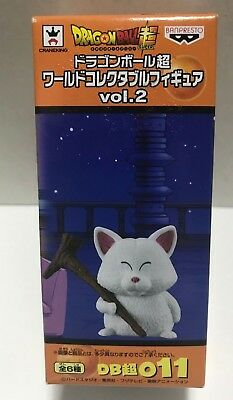 Banpresto Dragon Ball Super WCF Vol. 2 Mini DB011 Korin