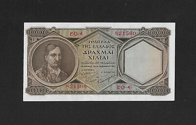 UNC without watermark 1000 drachmas 1947 GREECE