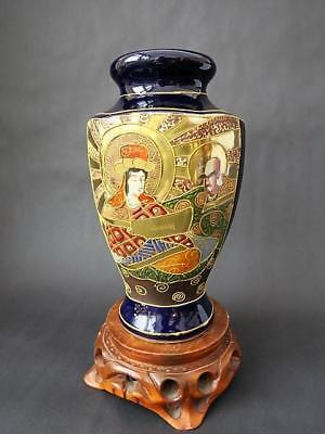 Japanese - Taisho Era Arita, Imari Cobalt Vase With Kannon & Raken To One Side