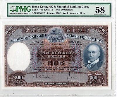 HSBC Five Hundred Dollars 1968 in PMG 58