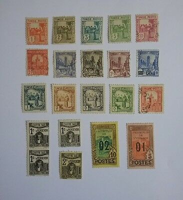 Tunisia 1925 -1938 Mint & used stamps