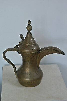 Antique Islamic brass Dallah coffee pot signed calligraphy seal