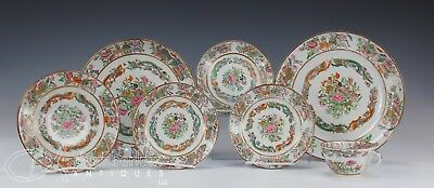 LOT OF ANTIQUE CHINESE FAMILLE ROSE PORCELAIN PLATES SAUCERS CUPS - 19th century