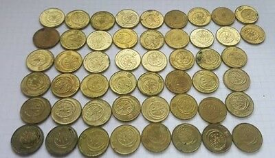 Lot Of 50 Israeli 5 Agorot Coins, 1985-2007